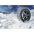Зимние шины под заказ (0)